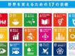 すみだ新ものづくり創出拠点整備事業助成金2,000万円に採択される。「次世代環境サロン2030」設立開始。